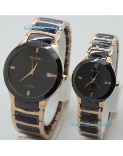 Rado Jublie DaiStar Black Couple Watch